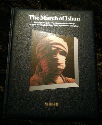 March of islam